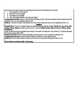 Reading Street First Grade Spelling Unit 3 Lesson Plan Bundle