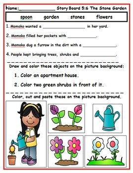 Reading Street First Grade Story Board Activities
