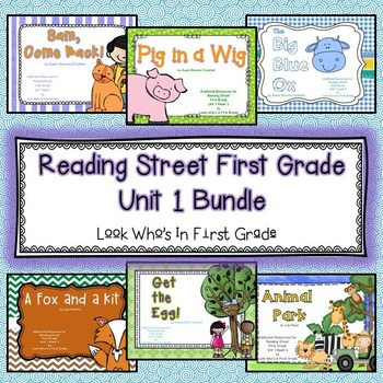 Reading Street 2013 First Grade Unit 1 Bundle