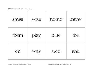 Reading Street First Grade Unit 1 High Frequency Words BINGO