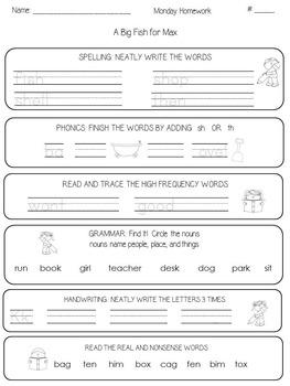 Reading Street First Grade Unit 2 Homework Packet