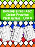 Reading Street First Grade ABC Order - Unit 4