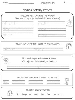 Reading Street First Grade Unit 4 Homework Packet * Stories 1 and 2 Only