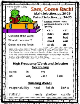 Reading Street- First Grade- Unit One