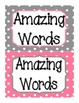 Reading Street First Grade Word Card Mega Pack! (Grey and Pink)