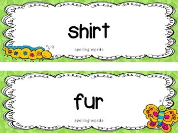 "Reading Street First Grade Word Cards FREEBIE  ""I'm a Caterpillar"""