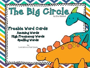 """Reading Street First Grade Word Cards FREEBIE  """"The Big Circle"""""""