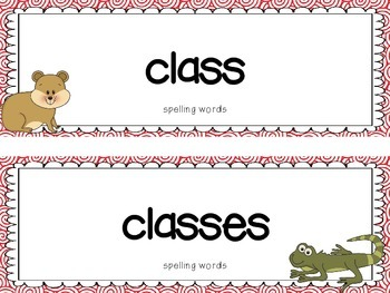 "Reading Street First Grade Word Cards FREEBIE  ""The Class Pet"""