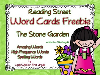 "Reading Street First Grade Word Cards FREEBIE  ""The Stone Garden"""