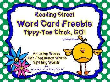 "Reading Street First Grade Word Cards FREEBIE  ""Tippy Toe"