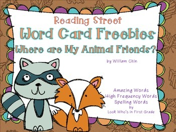 """Reading Street First Grade Word Cards FREEBIE  """"Where Are"""