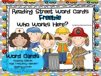 """Reading Street First Grade Word Cards FREEBIE  """"Who Works Here?"""""""