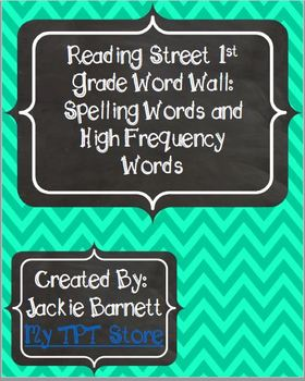 Reading Street First Grade Word Wall
