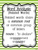 Reading Street Focus Board Posters: 4th Grade Unit 3 Weeks 1-5: {Green Stripes}