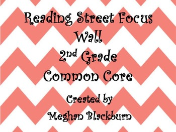 Reading Street Focus Wall