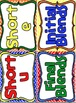 Reading Street Focus Wall BUNDLED MEGA Pack (First Grade) (Primary Colors)