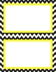 Reading Street Focus Wall Headers (Intermediate) - Yellow