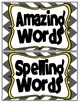Reading Street Focus Wall Mega Pack: Second Grade (Grey, Black, and Yellow)
