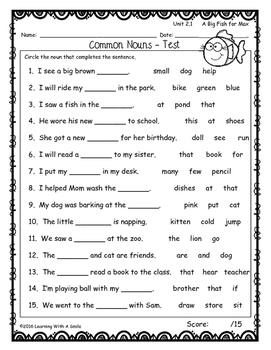 Reading Street GRADE 1 Supplement -  Grammar Tests UNIT 2