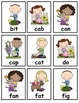 Reading Street Grade 1 Centers and Activities: Tip and Tam 1.3R