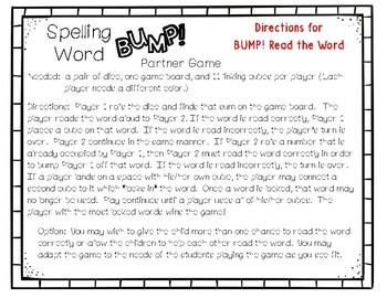 Reading Street Grade 1 – SPELLING WORD BUMP! Partner Game - Center Time Fun!