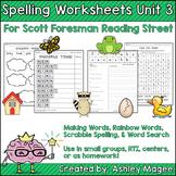 Reading Street Grade 1 Supplemental Spelling Worksheets Unit 3