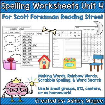 reading street grade 1 supplemental spelling worksheets unit 4 by mrs magee. Black Bedroom Furniture Sets. Home Design Ideas