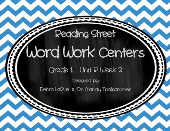 Reading Street Grade 1 Unit R Week 2 Word Work
