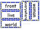 Grade 2 High Frequency/ Vocabulary Words Units 1-6 for Reading Street (2008)