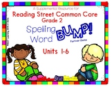 Reading Street Grade 2 - SPELLING WORD BUMP! Partner Game - Center Time Fun!