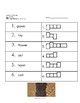 Reading Street Grade 2 Unit 4 Soil Differentiated Spelling