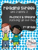 Reading Street, Grade 3, Unit 3 Week 2, Pushing Up the Sky