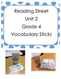 Reading Street Grade 4 Vocabulary Sticks