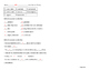 Reading Street Grade 5 - Jane Goodall Vocabulary Pretest