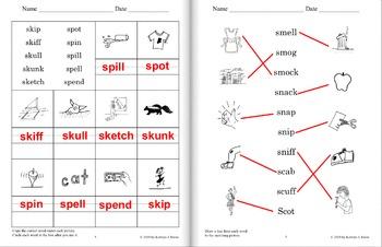 Reading Street Grade1 Spelling Workbook Answersheet