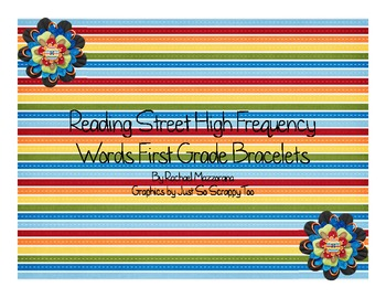 Reading Street High Frequency Word Bracelets for First Grade