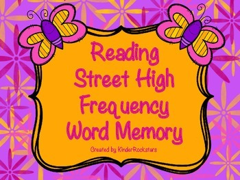 High Frequency Word Memory Match - Aligned to Reading Street