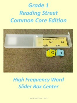 Reading Street High Frequency Word Slider Boxes (Grade1)
