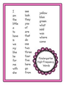 FREEBIE! Kindergarten Reading Street High-Frequency Words