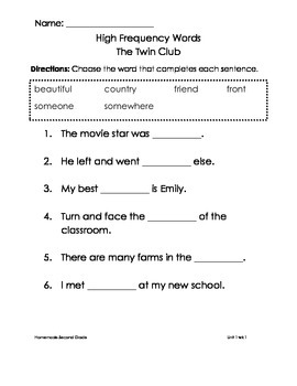 Reading Street High Frequency Words- Unit 1 bundle