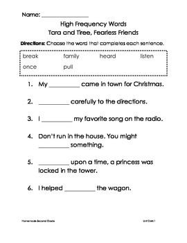 Reading Street High Frequency Words- Unit 2 bundle