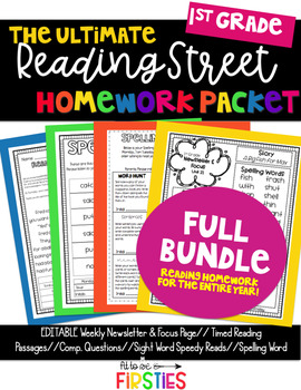 Reading Street Homework 1st Grade GROWING BUNDLE