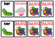 Reading Street: I'm a Caterpillar 4-in-1 Spelling and HFW Games