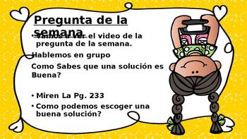 Calle de Lectura (Reading Street) Quiero una Iguana-I wanna Iguana (spanish) PPT