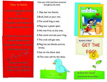 Reading Street- Informational trifold for Get the Egg!