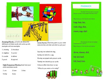 Reading Street- Informational trifold for The Big Top!