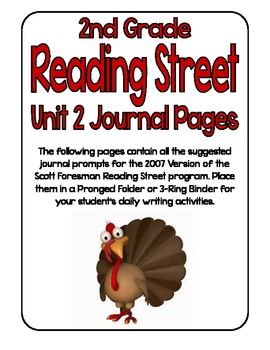 Reading Street Journal Writing Prompts - Unit 2