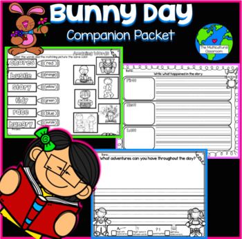 RS SideKick K Unit 4 Bunny {Compatible with Reading Street}