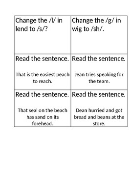 Reading Street Kagan Quiz Quiz Trade Cards Unit 4 Week 2
