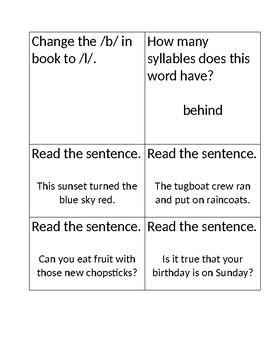 Reading Street Kagan Quiz Quiz Trade Cards Unit 4 Week 5